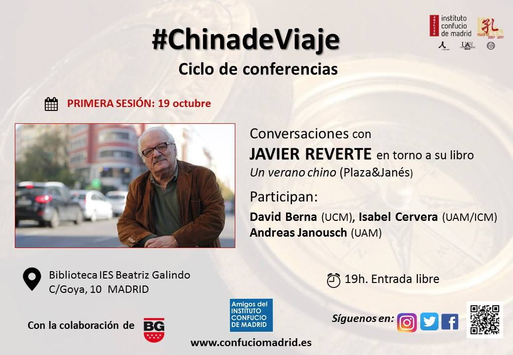 Ciclo de Conferencias China de Viaje