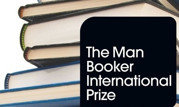 THE 2016 MAN BOOKER PRIZE LONGLIST ANNOUNCED