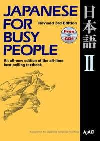 Japanese for Busy People II: (Libro + Cd-audio)  Revised 3rd Edition