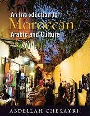 Introduction to Moroccan Arabic and Culture  (Libro + DVD-Rom)