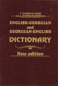English - Georgian / Georgian - English Dictionary