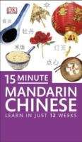 15-Minute Chinese