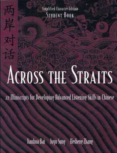 Across the straits (Student Book)