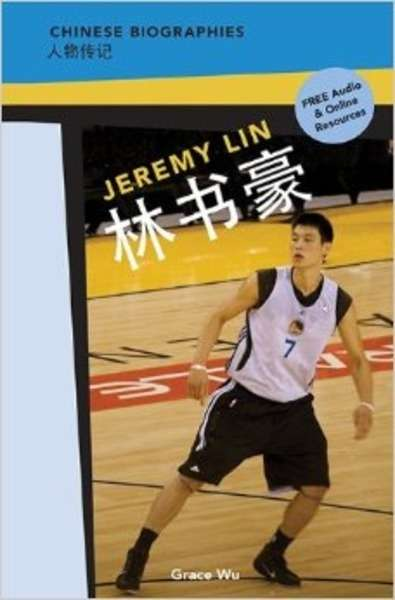 Chinese Biographies Jeremy Lin (Free Audio and Online Recources)