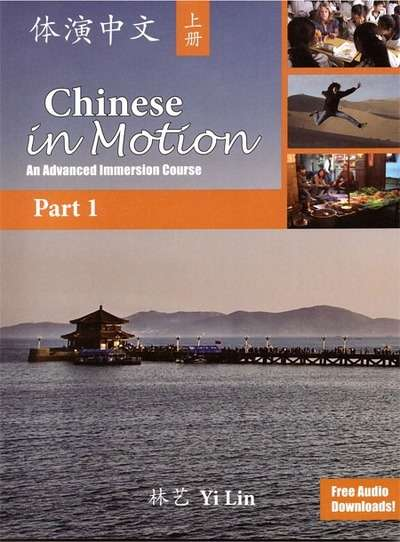 Chinese in Motion 1 (An advanced Inmersion Course) Free Audio Download
