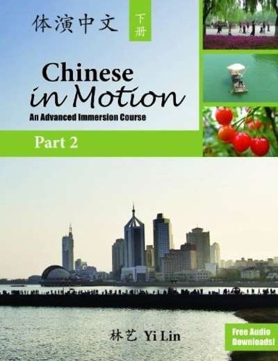 Chinese in Motion 2 (An advanced Inmersion Course) Free Audio Download