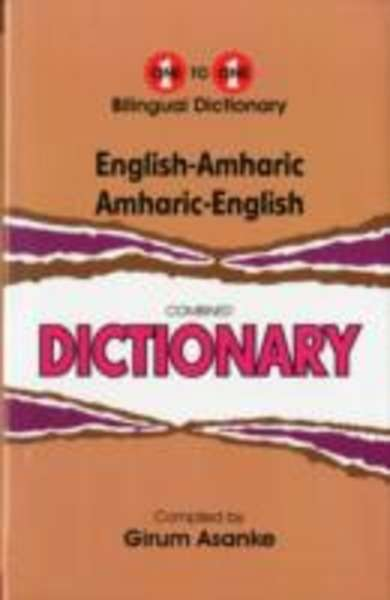 English-Amharic x{0026} Amharic-English One-to-One Dictionary