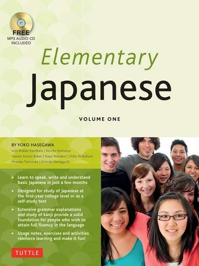 Elementary Japanese: Volumen One