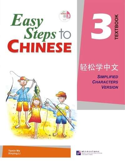 Easy Steps to Chinese 3. Textbook (incluye CD)