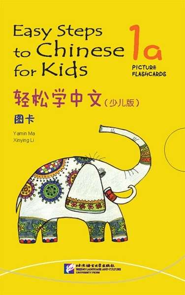 Easy Steps to Chinese for Kids 1a- Pictures Flashcards