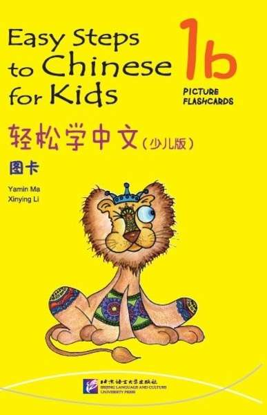 Easy Steps to Chinese for Kids 1b- Pictures Flashcards