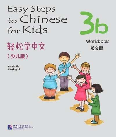 Easy Steps to Chinese for Kids 3b - Workbook