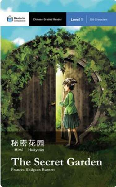 The Secret Garden (Chinese Graded Reader Level 1-300 Characters)