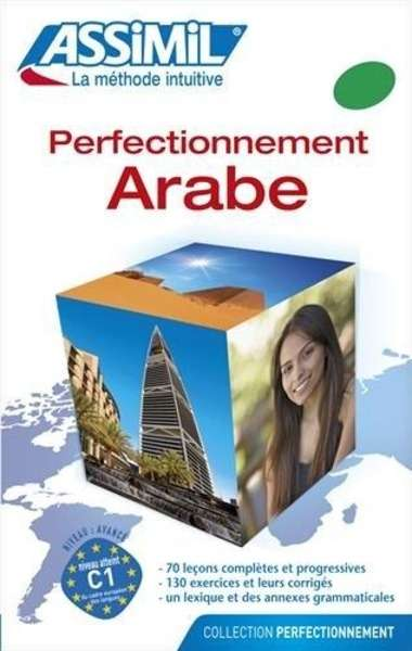 Assimil Perfectionnement Arabe