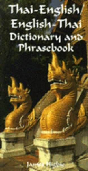 Thai-English / English-Thai Dictionary and Phrasebook