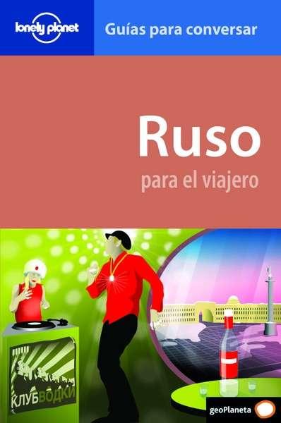 Aprender Ruso Gratis - Cursos de lengua rusa, textos