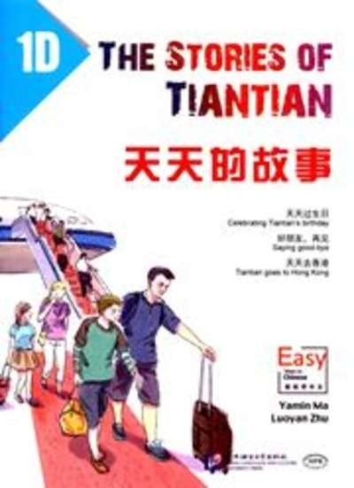 The Stories of Tiantian 1D + audio descargable