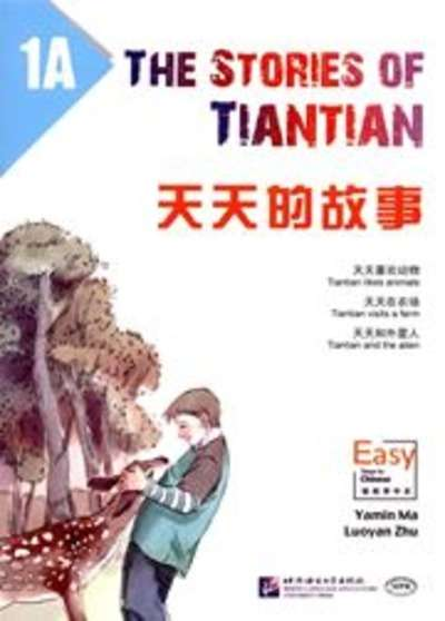 The Stories of Tiantian 1A + audio descargable
