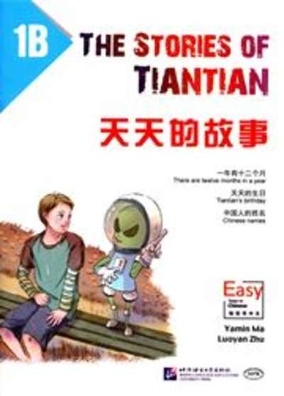 The Stories of Tiantian 1B + audio descargable
