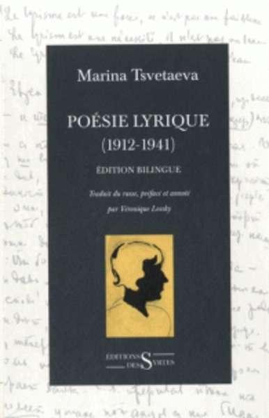Pasajes Librería Internacional Poésie Lyrique 1912 1941