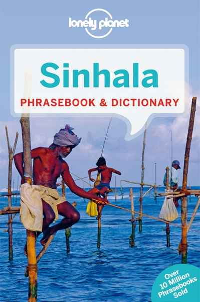 Sinhala Phrasebook x{0026} Dictionary