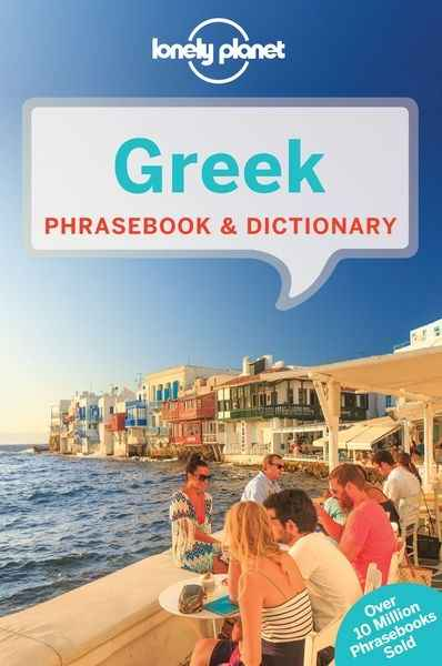 Greek Phrasebook and Dictionary