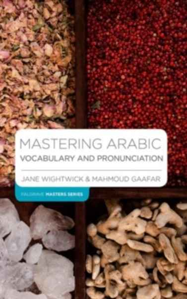 Mastering Arabic Vocabulary and Pronunciation
