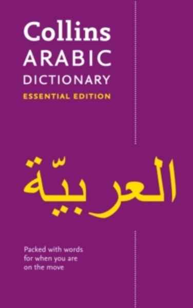Collins Arabic Dictionary Essential Edition : 24,000 Translations for Everyday Use
