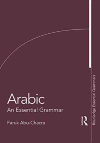 Arabic : An Essential Grammar