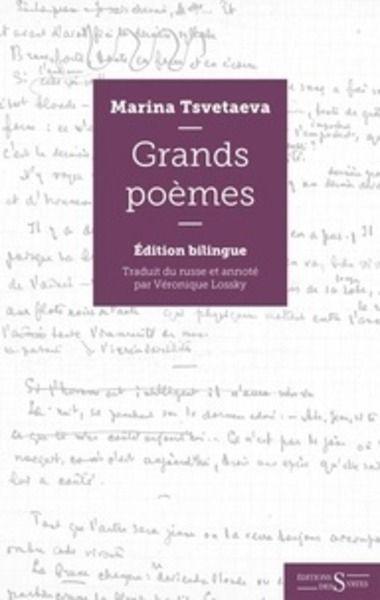 Pasajes Librería Internacional Les Grands Poèmes