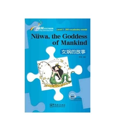 Rainbow Bridge Graded Chinese Reader - The Story of Nüwa  (Level 1)+ audio descargable