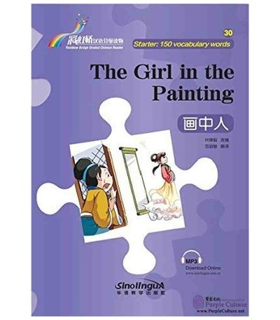 Rainbow Bridge Graded Chinese Reader - The Girl in the Painting (Starter)+ audio descargable
