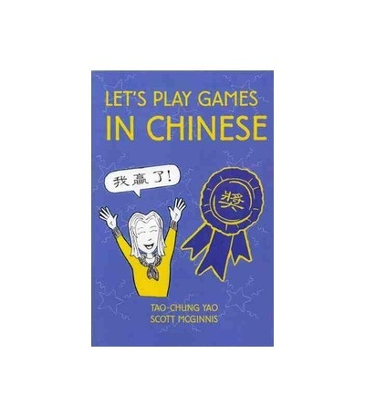 Let's Play Games in Chinese
