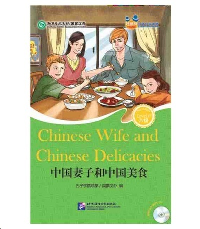 Chinese Wife and Chinese Delicacies-Friends / Chinese Graded Readers (Level 6): Incluye CD