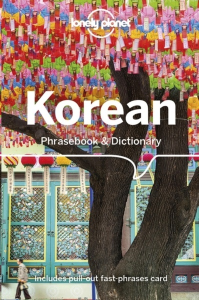 Korean Phrasebook x{0026} Dictionary
